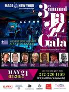 Made In New York Jazz Competition Gala