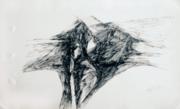 1406210489_855_Ramkumar_Pen_Ink_Drawing_on_Paper_13.80_X_8_.4_in_1962_