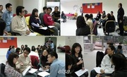 2010-01-23 《打開對話的百寶箱》 Dialogue Practitioner Training Program-Toastmasters Community
