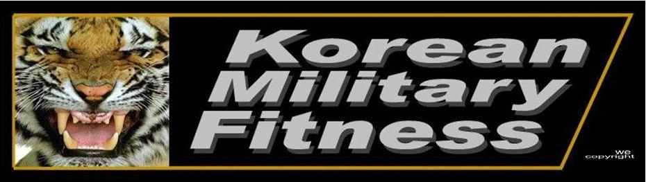 Korean Military Fitness-7