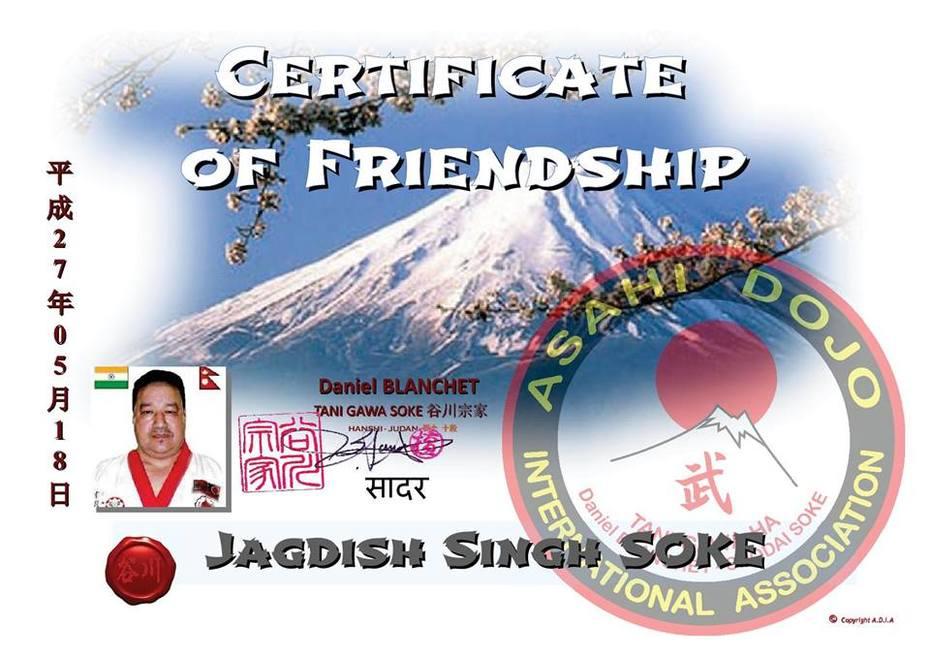 Certificate of Friendship - 2015