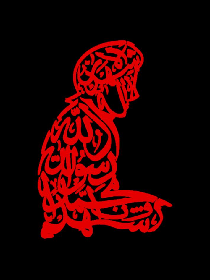 Muslim beim Gebet
