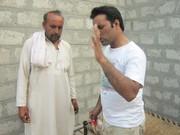 Ministry in Muslim