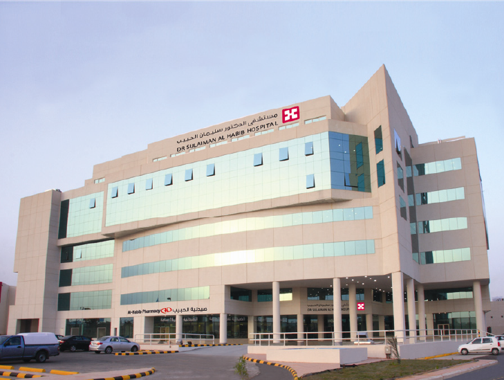 Dr. Sulaiman Al Habib Medical Group Achieves HIMSS EMRAM Stage 6 Following Integration of Elsevier's Order Sets and Care Planning