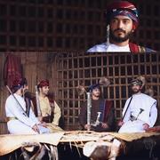 national dress of Omani men