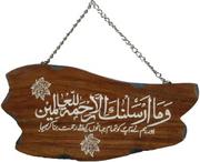 Quran_583