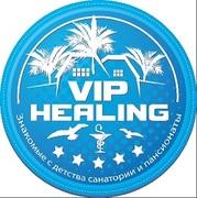 VIP-HEALING