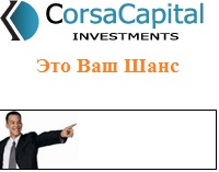 Каждому инвестору $100 н…