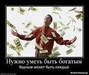 ИНВЕСТИЦИИ - РАБОТАЕТ с 20 СЕНТЯБРЯ 2012 года