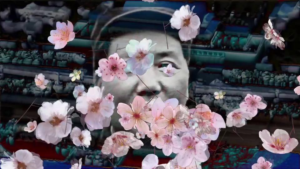 China, My China