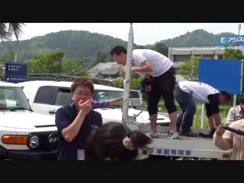 ALL JAPAN FJ-CRUISER MEETING 2010+α ( FJ-CRUISER OWNERS )
