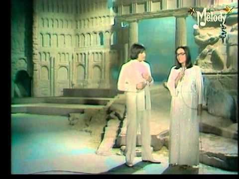 Nana Mouskouri & Serge Lama - Duo - Parle-moi