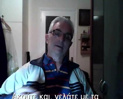 Αυθεντικά - Αρτέμης Αξαρλής - 00