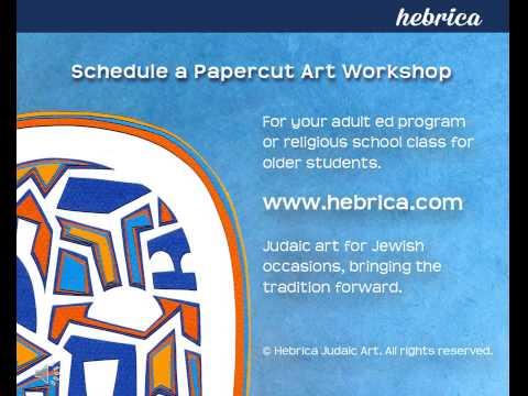 West End Synagogue Paper Cut Workshop