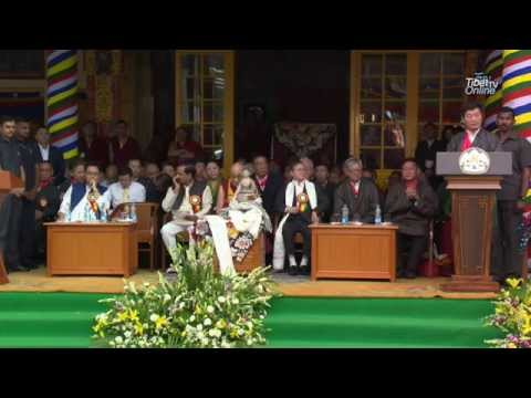 Live Webcast of Celebrations in Honor of the Dalai Lama's 80th Birthday