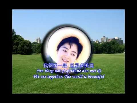 鄧麗君 - 世界多美麗 The World Is So Beautiful (Polydor Version)-Teresa Teng