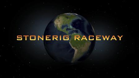 Stonerig Raceway 1