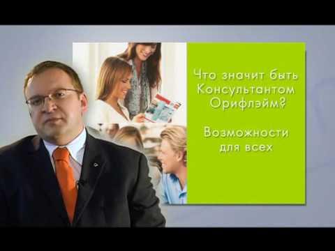 Презентация о компании