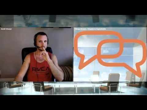 Empower Network в Рунете - Первый вебинар с  Дэвидом Шарп