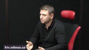 """Презентация новой компании INCR """" Инкриз Украина"""""""