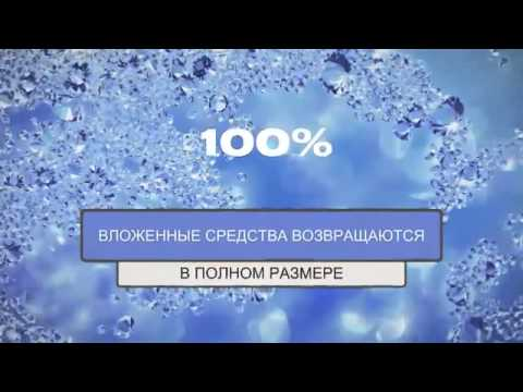 DIAMONDPROFITCENTER - рекламируй и зарабатывай