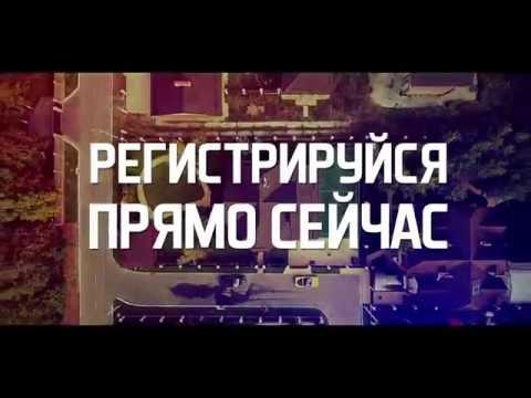 Вэбинар онлайн 20к