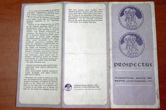 Srila Prabhupada's Prospectus
