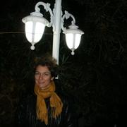 Zeynep Bengu