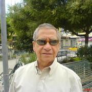 HERNAN J. GARCIA HUAMAN