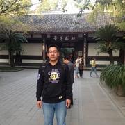 Tang Hong