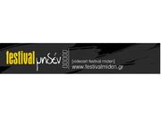 Video Art Festival Miden - Call for entries 2013
