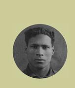 William H. Johnson Prize