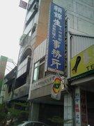 TCG Flag In Changhwa City
