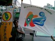 20111005 -高雄州旗懸掛飛揚始日紀念合影[州旗原創設計/蝶衣]