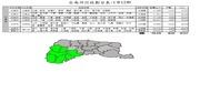 台南州行政規劃表2011-11-01_頁面_03