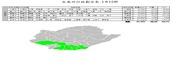 台南州行政規劃表2011-11-01_頁面_12