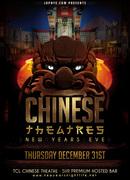 Chinese Theatre 2016 New Years