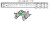台南州行政規劃表2011-11-01_頁面_04