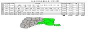 台南州行政規劃表2011-11-01_頁面_01