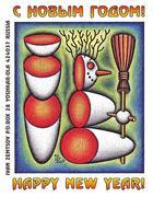 New Year Card - 2009