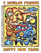 New Year Card - 2008
