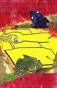 piro's art