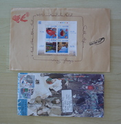 Mail from Marie Wintzer - Japan