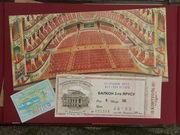 """Opera Theatre in Kiev"""