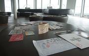 mailart project 121.48°E Exhibition