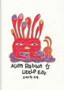 Alien rabbit vs little ear