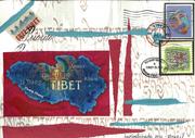 TheTibet 2