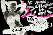 Chop it Up!