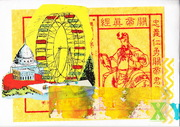 Yellow Carnival