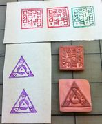 My Handmade Stamps